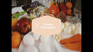 Удон и салат с тунцом с чесночно-мандариновой заправкой и пикантным чаем