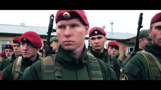 27 марта День войск национальной гвардии Российской Федерации
