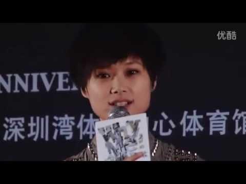 2012.3.7 李宇春 Li Yuchun 2012 Why Me演唱会发布会 by 一棵