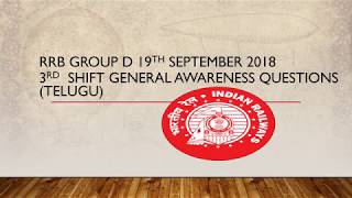 RRB GROUP D 19th September 2018 3rd shift general awareness and science telugu