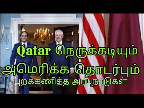 Qatar crisis and US involvement, the impact of India