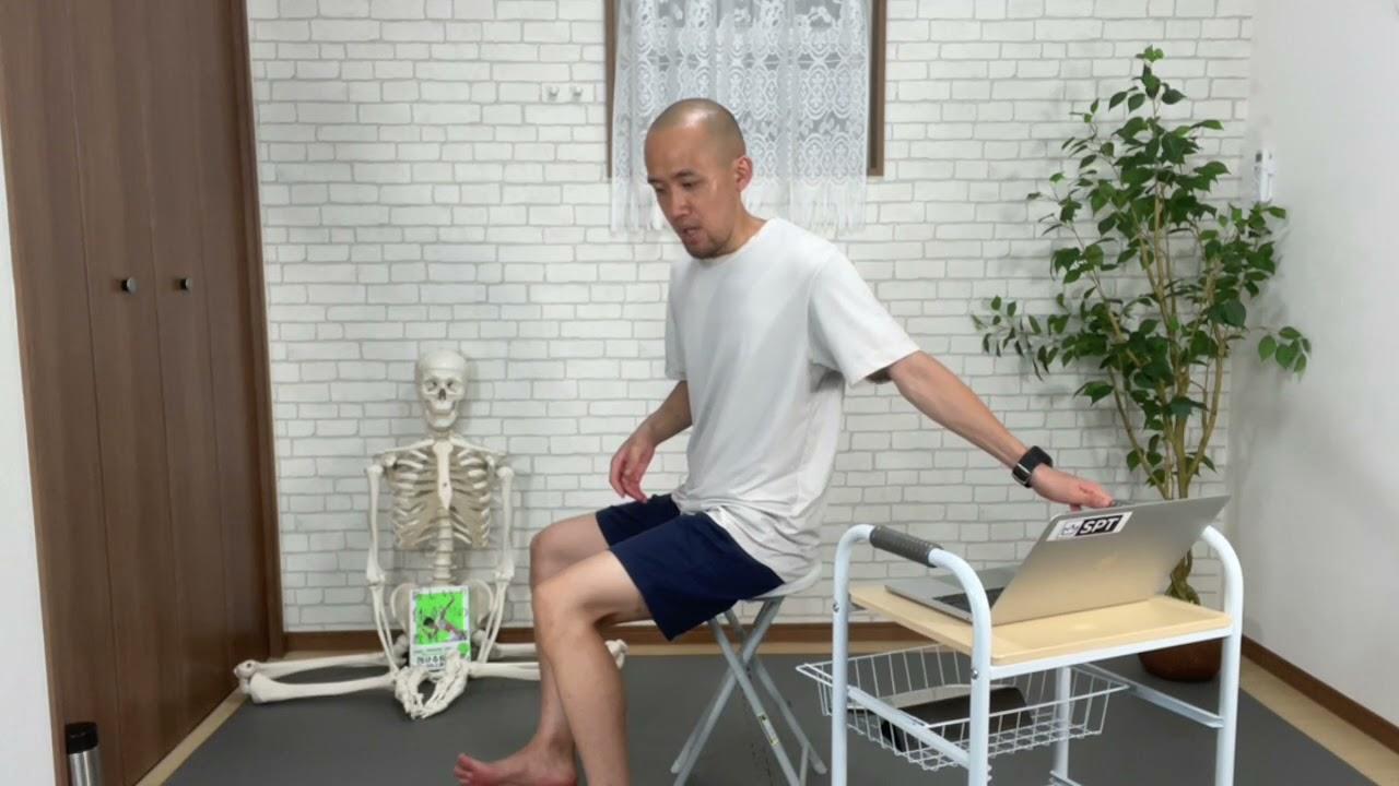 動ける姿勢作り「座り姿勢」(フル)