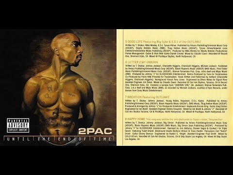 2pac Feat. Outlawz - Breathin' (Lyrics & Instrumental)