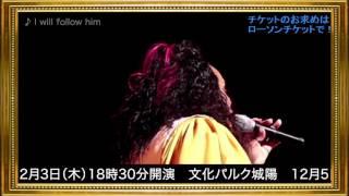クリスマス☆ゴスペル グローリー・ゴスペル・シンガーズ チケットのお求...