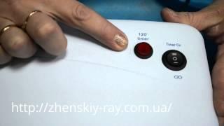 УФ лампа для ногтей 36 ватт(, 2013-11-19T08:20:39.000Z)