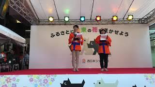 2018年5月3日(木・祝) どんたく港まつり、西日本シティ銀行どんたく演舞...