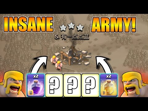I BET YOU😎THIS ARMY IS OP IN CLASH OF CLANS | BEST ARMY FOR GOWIPE EVENT (TH8,9,10)