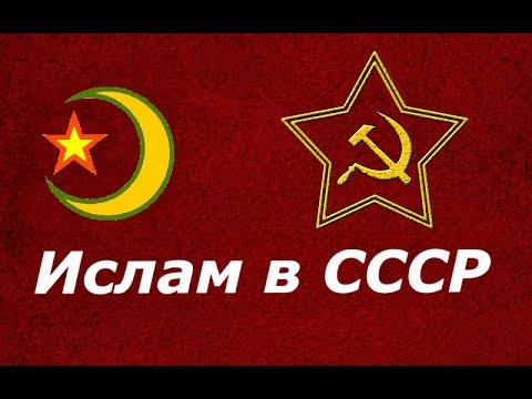 Советские документальные фильмы