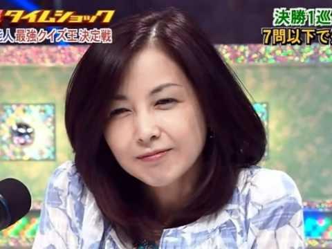 タイムショックの麻木久仁子