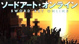Minecraft: Sword Art Online Trailer (Minecraft Roleplay Trailer)