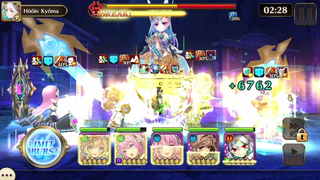 Download Valkyrie Connect: Nerthus S4 manual (solo)