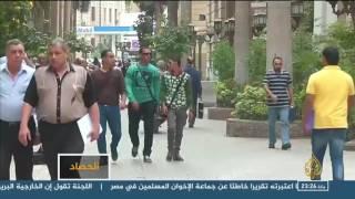 الحراك المصري وجبهة وطنية جديدة ضد النظام