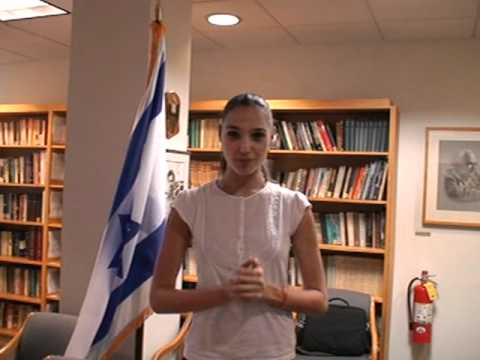 EXCLUSIVE: Miss Israel Gal Gadot in New York