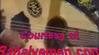 Ardh Al-yemen - Salem 3abd al-gawy