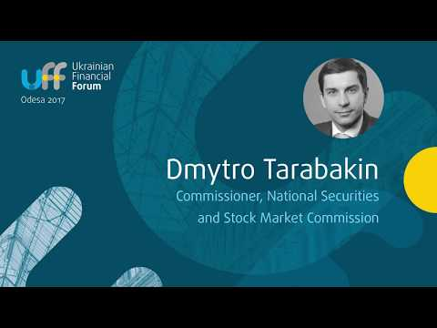 Ukrainian Financial Forum 2017 - Dmytro Tarabakin, NSSMC - Capital market infrastructure panel