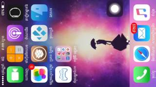 How to Sign Out or Sign In Game Center | iPhone iPad iPod Tuch