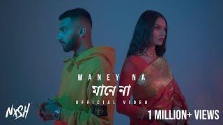 Nish - Maney Na | মানে না | OFFICIAL MUSIC VIDEO | The Homecoming | New Bangla Song 2020