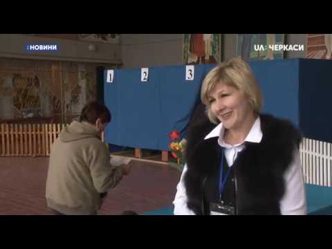 3 633 виборці сьогодні обирають Президента України у селі Мошни