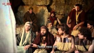 היהודים באים - פרק 4