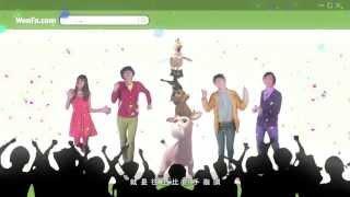 :::首播:::旺福Won Fu [給我一個讚 Like, Please] MV官方完整版