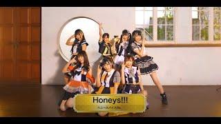 2020年6月9日(火)発売 ハニースパイスRe. 2ndメジャーリリース『Honeys!!!/Happy(2020ver.)』 各 ¥1200(税込) M1.Honeys!!! M2.Happy (2020ver.) M3.純情ナイト ...