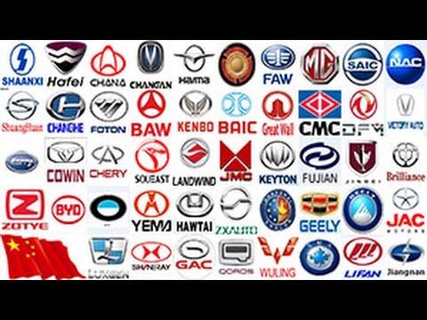 e83acbcb697ce ماركات السيارات الصينية   الحلقة السابعة - YouTube