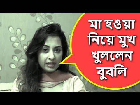 এত দিন পর বুবলির সব সত্য বের হলো   Bubli interview   Shakib khan   news
