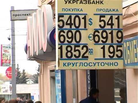 Курс валют в 2004 г