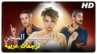 لا تسأل لماذا   فيلم عائلي تركي الحلقة كاملة (مترجمة بالعربية)