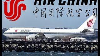 air china 747 8 b748 landing departing new york jfk