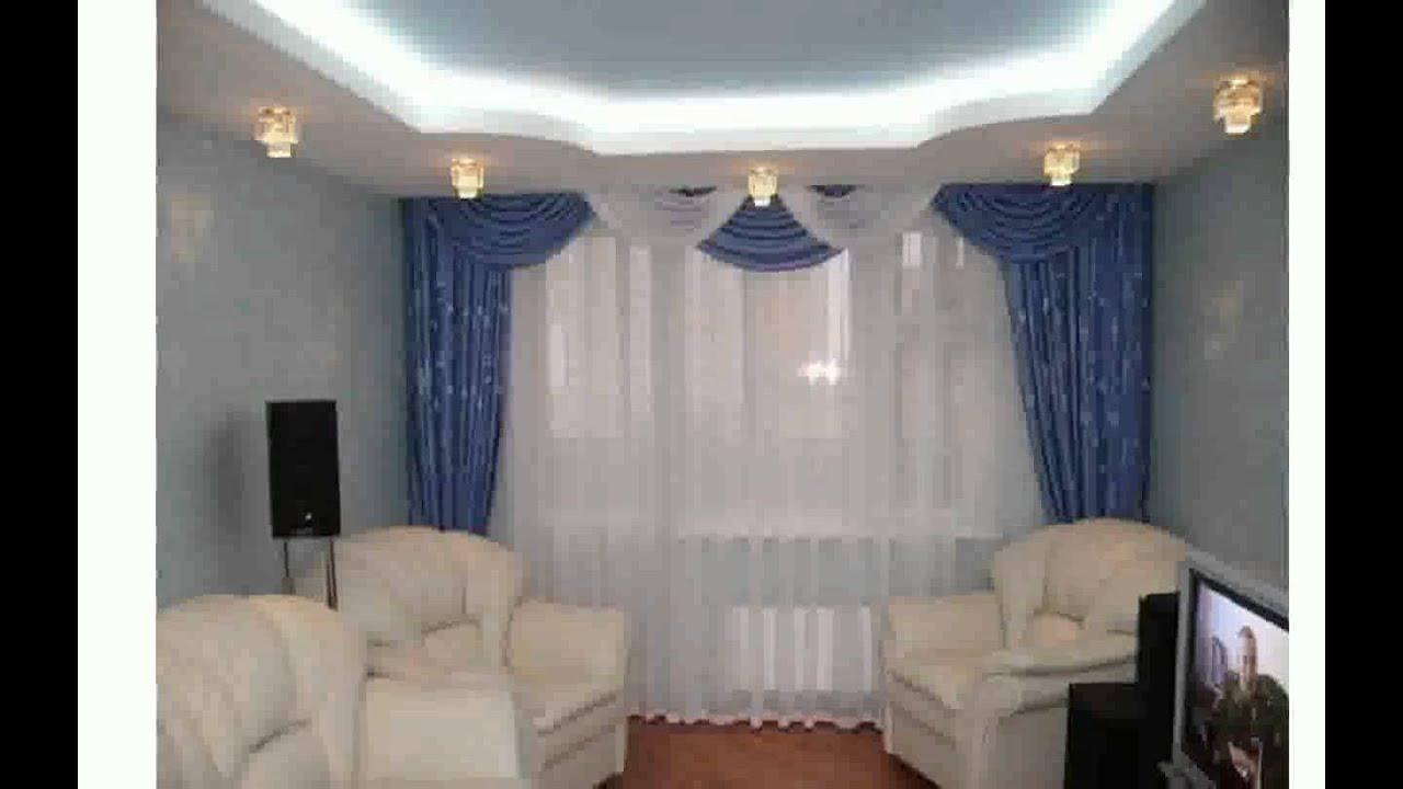 3-х комнатная квартира, ЮЗР, с камином, 3400 млн. рублей. Продажа .