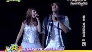 [27 Apr 2010] WQYL News - Rainie @ Taipei Arena (eng subs)