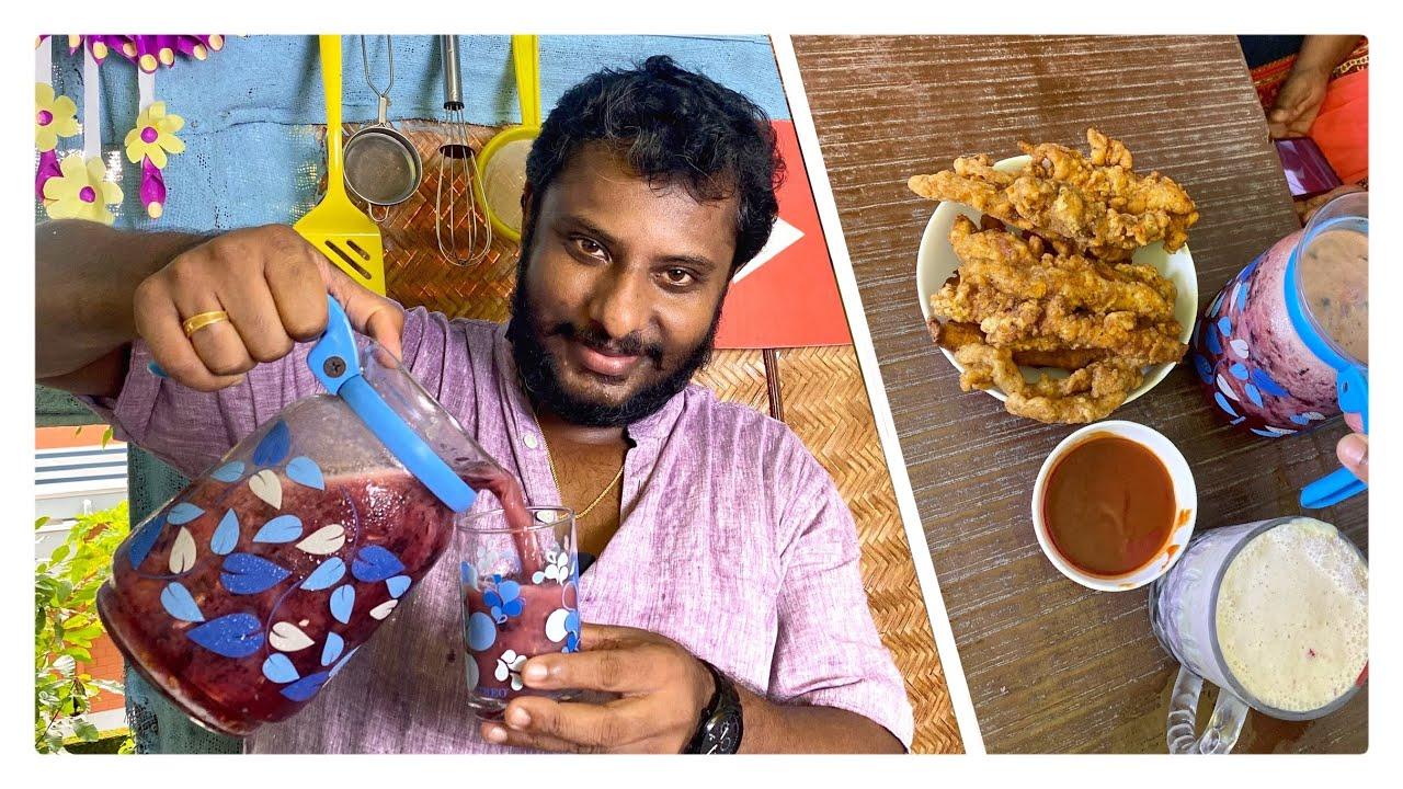 ഹമ്പട ഞാനേ റംബുട്ടാൻ//Fried Chicken & Rambutan Juice//Kerala Food Vlogger//Master Chef.