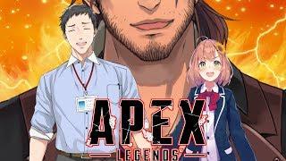 【Apex Legends】知り合いの親子のところに行ってきます【ベルモンド視点】 thumbnail