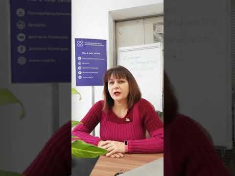 Нерезиденты C Ириной Ивановой