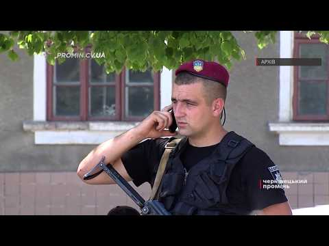 Чернівецький Промінь: 25 червня у Чернівцях проведуть масштабні антитерористичні навчання
