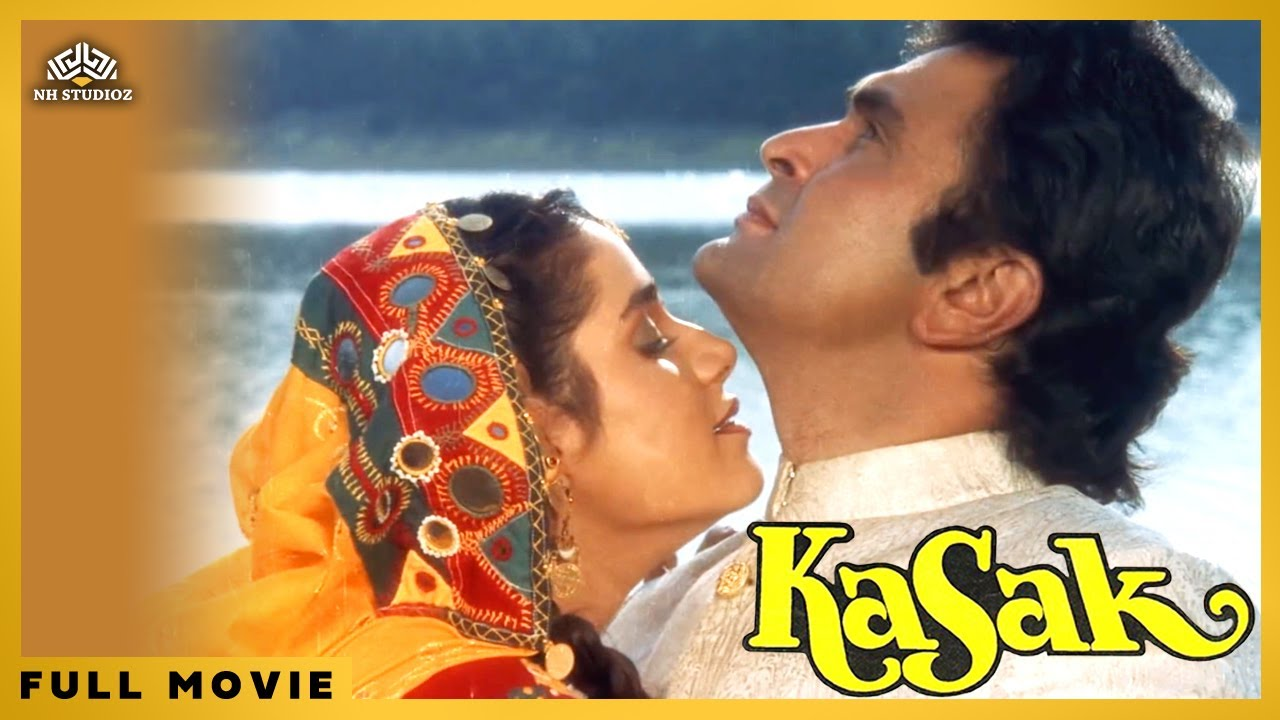 Kasak कसक (1992) | Rishi Kapoor,Neelam Kothari,Chunky Pandey | Hindi Drama Full Movie