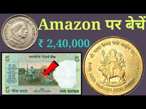 Earn Money Online by Sell Old Coins \u0026 Notes on Amazon || Amazon पे पुराना नोट या सिक्का कैसे बेचे ?