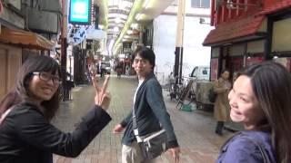 チェンジカンファレンス下見「新大阪ユースホステルの部屋や施設+道頓堀」