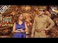 Ather Plays Kapil To Act In A Movie   Comedy Circus Ka Naya Daur