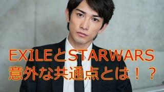 劇団EXILEのメンバーである 町田啓太さんが インタビューでEXILEとロー...
