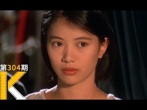 【看电影了没】一个香港戏子的舍与得,经典港片《虎度门》
