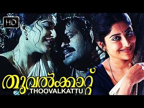 Malayalam Full Movie THOOVALKATTU - Official  - Romantic movies HD