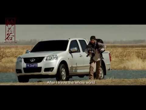Great Wall Motors-Innovation Road 长城汽车-世界的长城《创新之路》