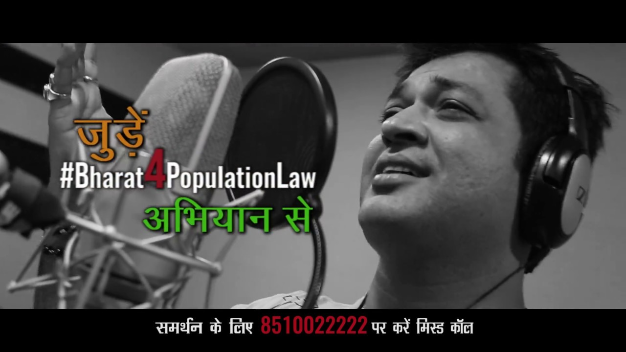 main sahyadri bol raha hun Yes you can listen or download main bharat bol raha hoon mp3 free from here remember, by downloading this music or song mp3 file you agree with our terms and conditions.