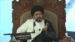 السيد منير الخباز - مسألة فقهية في السجود على القرطاس حسب رأي السيدين الخوئي و السيستاني