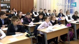 Классный час в гимназии № 6