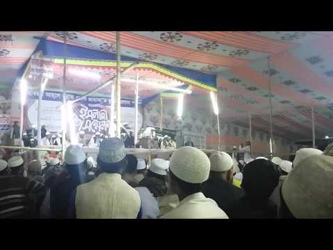 Bangla islamic song tomar doya behin Anis Ansari