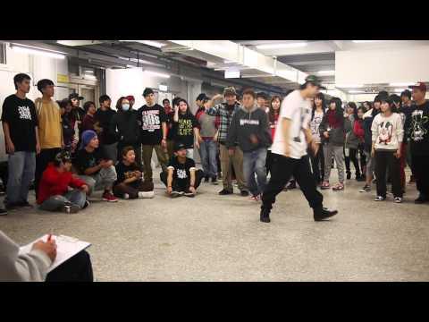 The Jam 3.05 Hip Hop Battle Audition