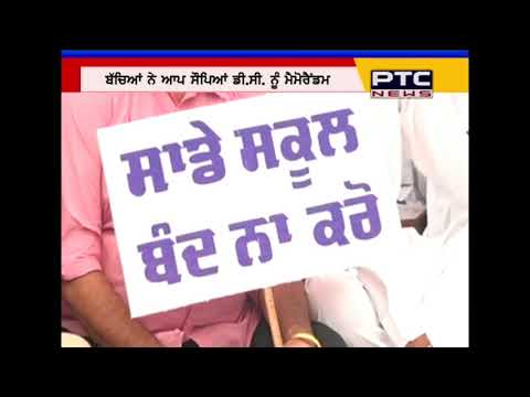 SAD workers led by Bikram Majithia staged protest against govt's decision to close 800 schools